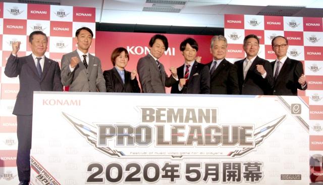 【郎報】音ゲー『BEMANI』がeスポーツ化、コナミがプロリーグ発足を発表