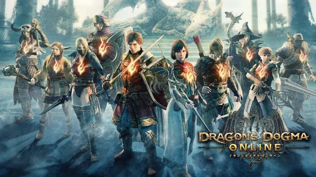 【悲報】DDON(ドラゴンズドグマオンライン)、12月5日(木) で5年間のサービスに幕を閉じる