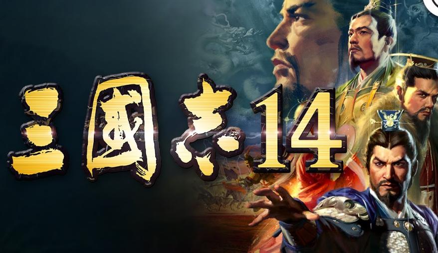 KOEI三国志の終盤シナリオ最後までプレイする奴ガチでいない説