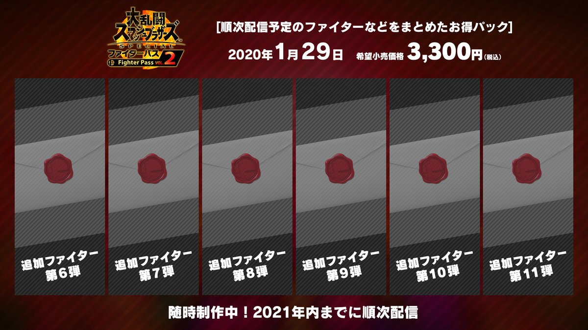 『スマブラSP』新たに6体の追加ファイターが参戦決定!