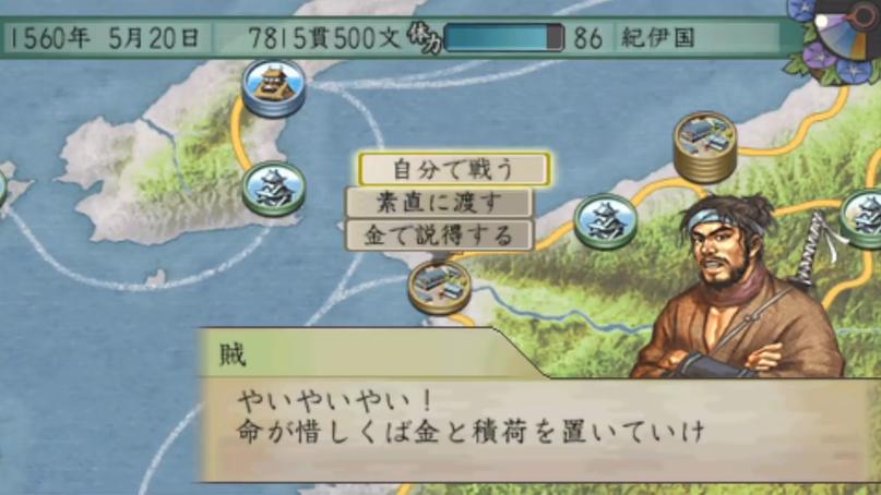 コーエー「太閤立志伝や大航海時代を再始動させたいが海外で通用するアイデアがない」