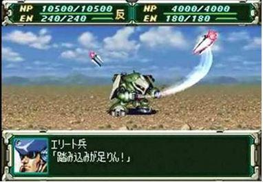 【急募】スーパーロボット対戦を救う方法
