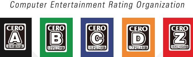 ゲーム審査機関CERO、臨時休業を発表