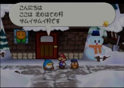 雪・氷のステージがゲームの終盤に現れる理由