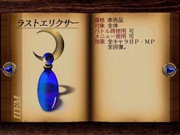 日本人特有の「ゲームでアイテム温存して使わない」精神wwww