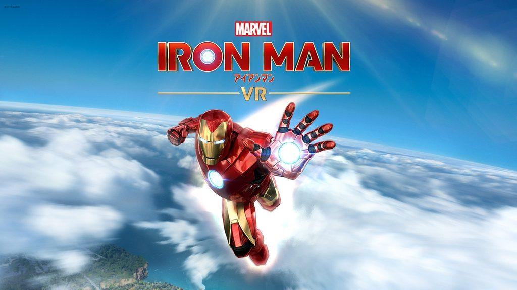『マーベルアイアンマン VR』評価・感想まとめ【PS4】