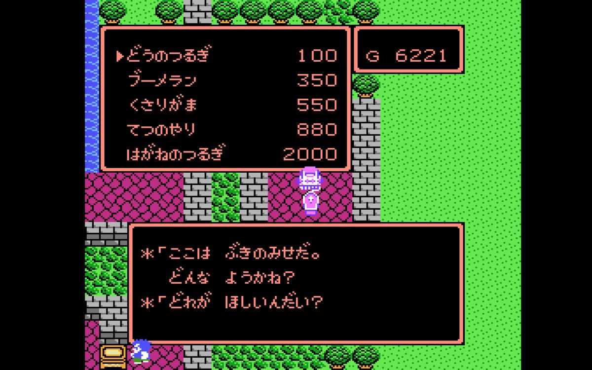 堀井「ドラクエ世界の1Gは日本円にして100円ぐらい」←これ