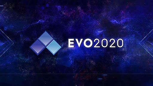 【悲報】格闘ゲームイベント『EVO Online』が開催中止に
