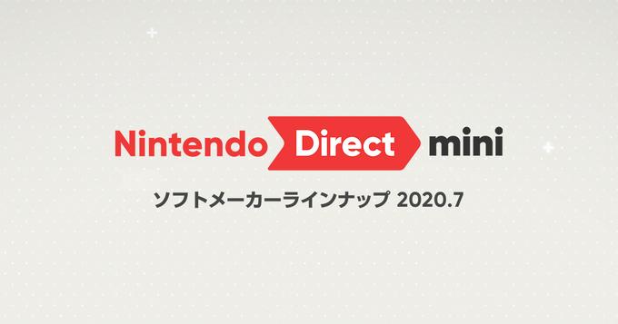 『Nintendo Direct mini 2020.7』感想まとめ「ライザのアトリエ2」や「女神転生5 2021年発売決定」など