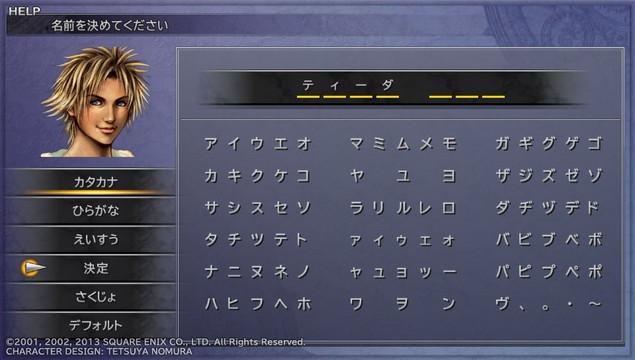 ゲームの主人公の名前は全部デフォルトにする奴の正体www
