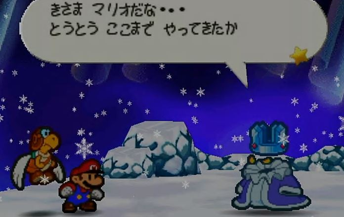 「氷」のステージがゲームの最終盤に配置される理由、ガチで説明出来ない