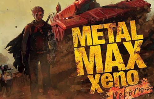 メタルマックス最新作、色々とヤバいと話題に