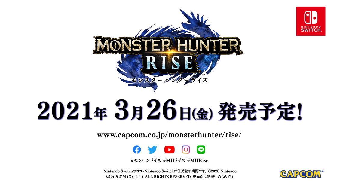 『Nintendo Direct mini  2020.9』感想まとめ「モンスターハンターライズ」2021年3月26日発売決定など