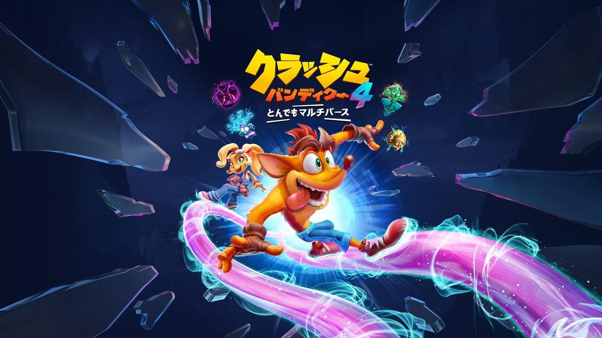 【売上】PS4『クラッシュ・バンディクー4』初週1万437本