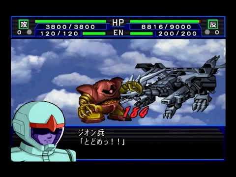 インパクト 大戦 スーパー ロボット