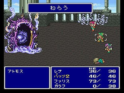 RPGの戦闘不能の状態を明確に説明できる奴0人説