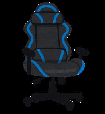 ゲーミングチェアって普通に勉強する椅子として使えるの?