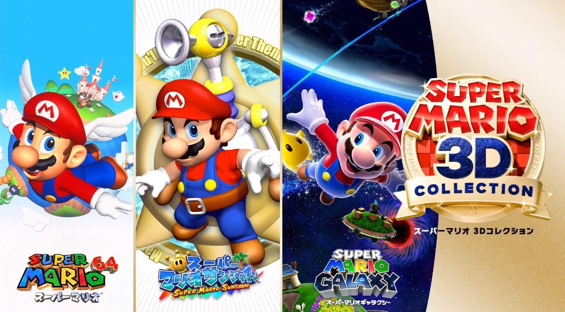 『スーパーマリオ 3Dコレクション』、521万本の販売を記録!