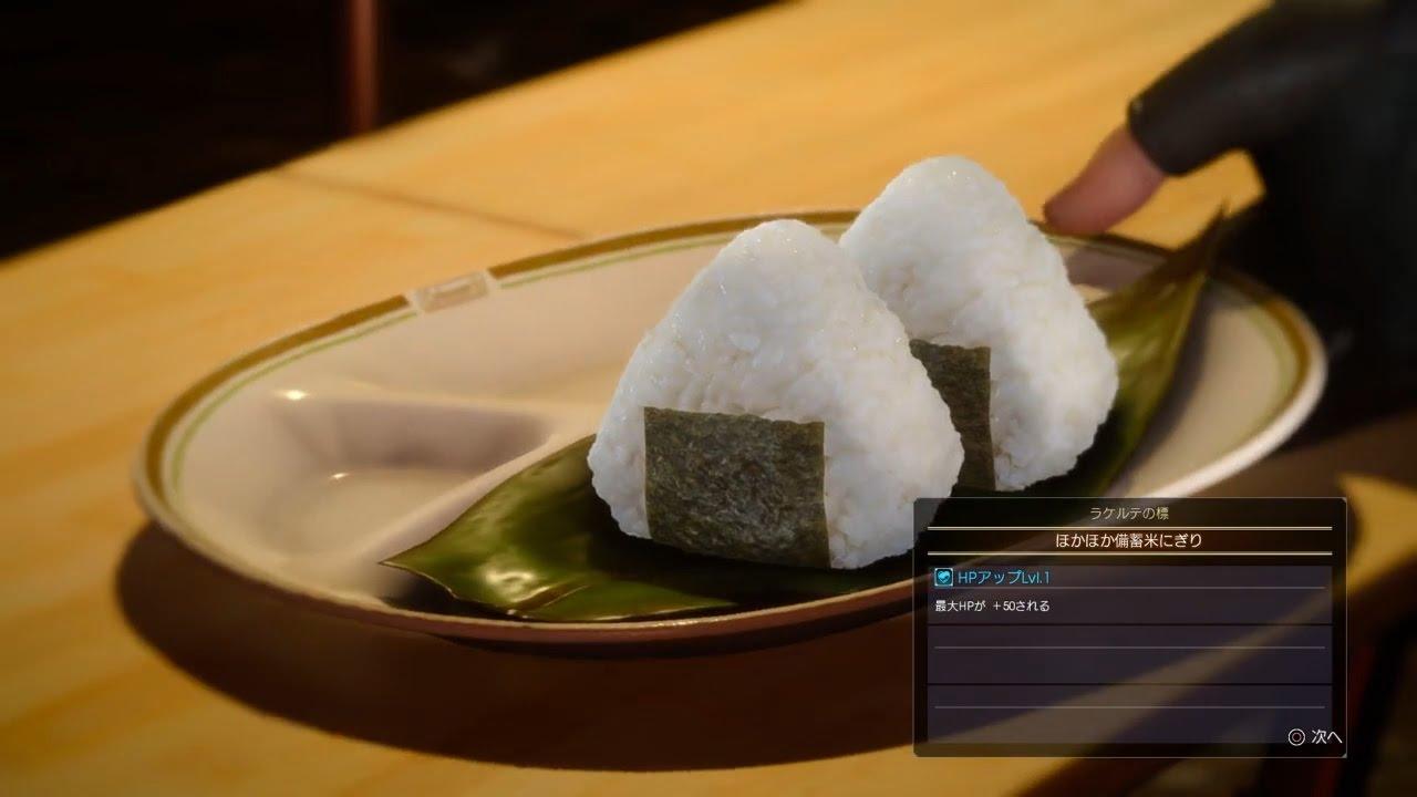 オープンワールドゲームに絶対に必要な要素が分かった、食事だ