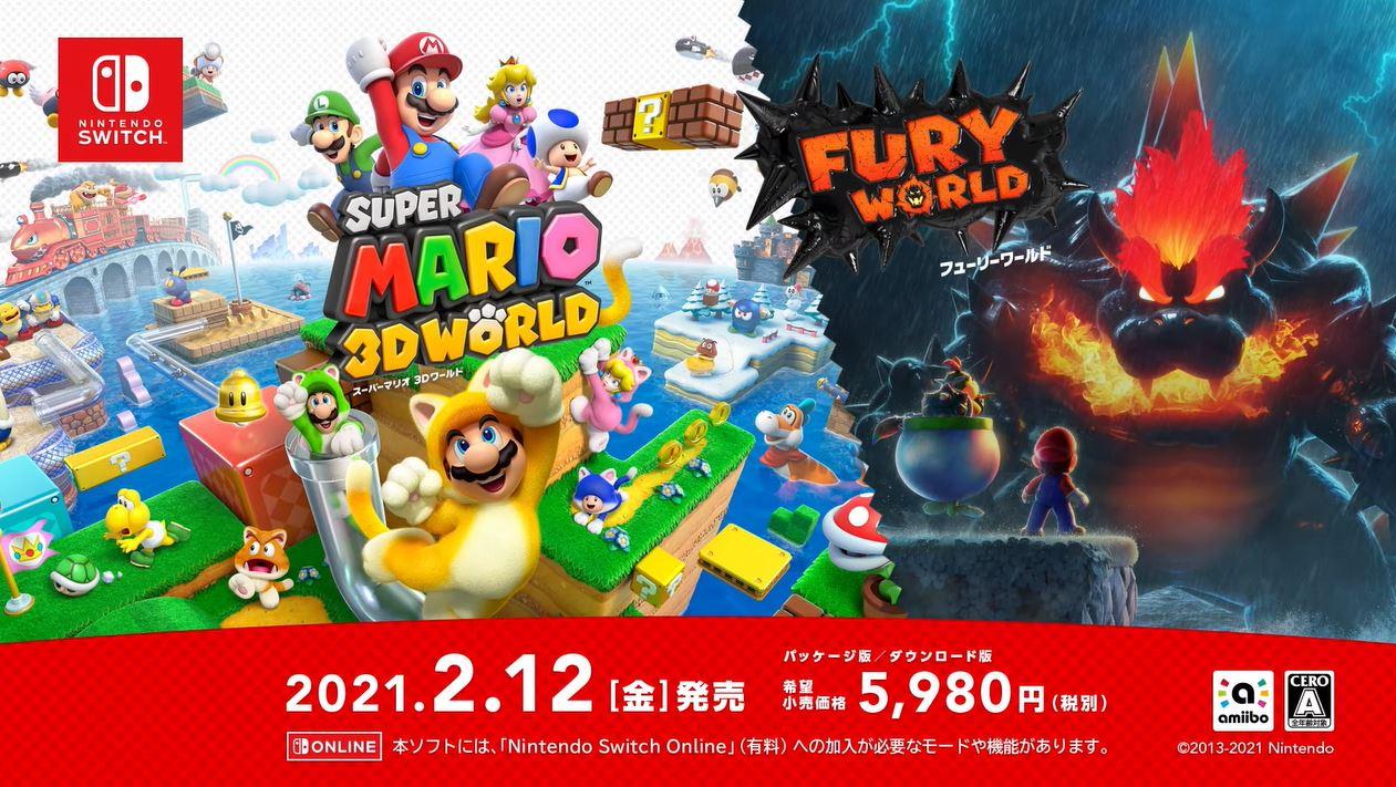 Switch『スーパーマリオ 3Dワールド + フューリーワールド』メタスコア90点スタート