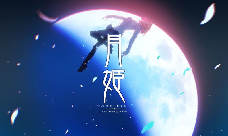 メルブラ新作『メルティブラッド タイプルミナ』が2021年発売!リメイク版『月姫』の発売日が8月26日に決定!
