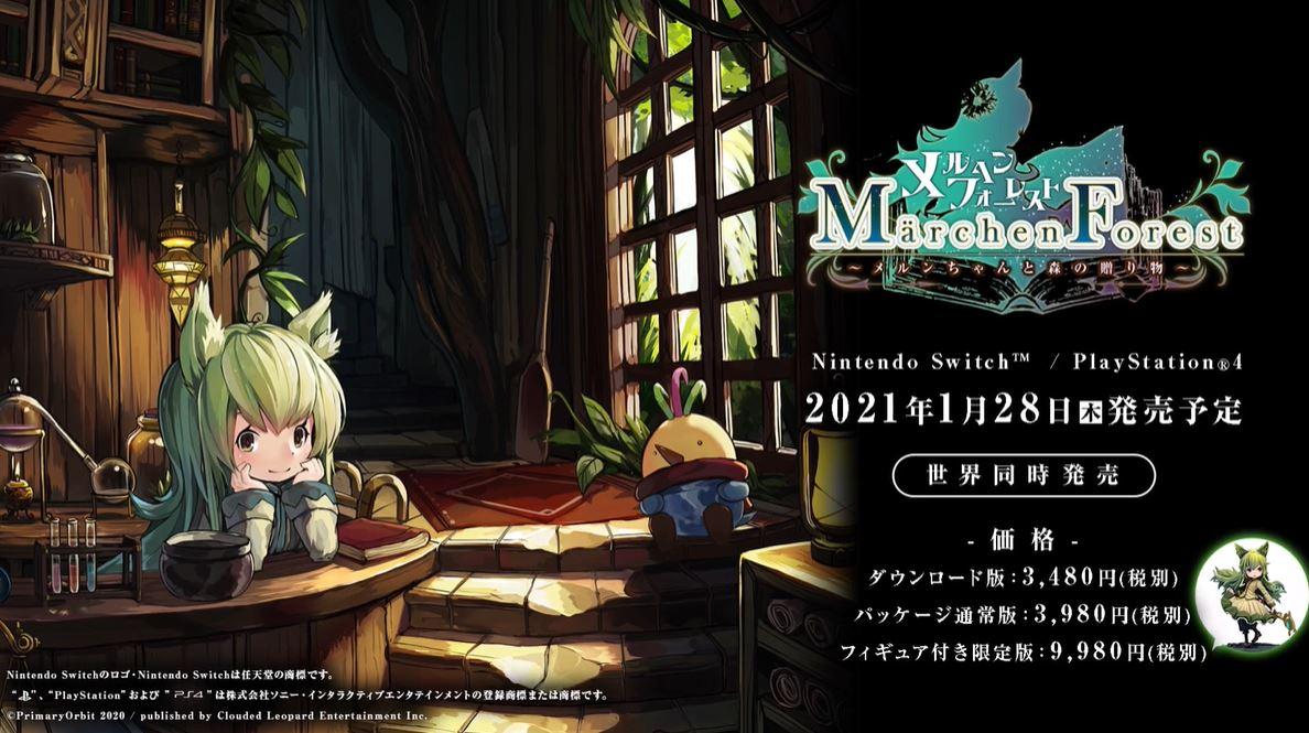 クリエイター1人で開発したダンジョンRPG「メルヘンフォーレスト」が1月28日にPS4/Switchで発売決定!