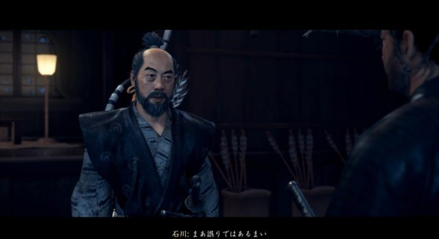 『ゴーストオブツシマ』やってるんだが石川先生なんか会話通じなくね?