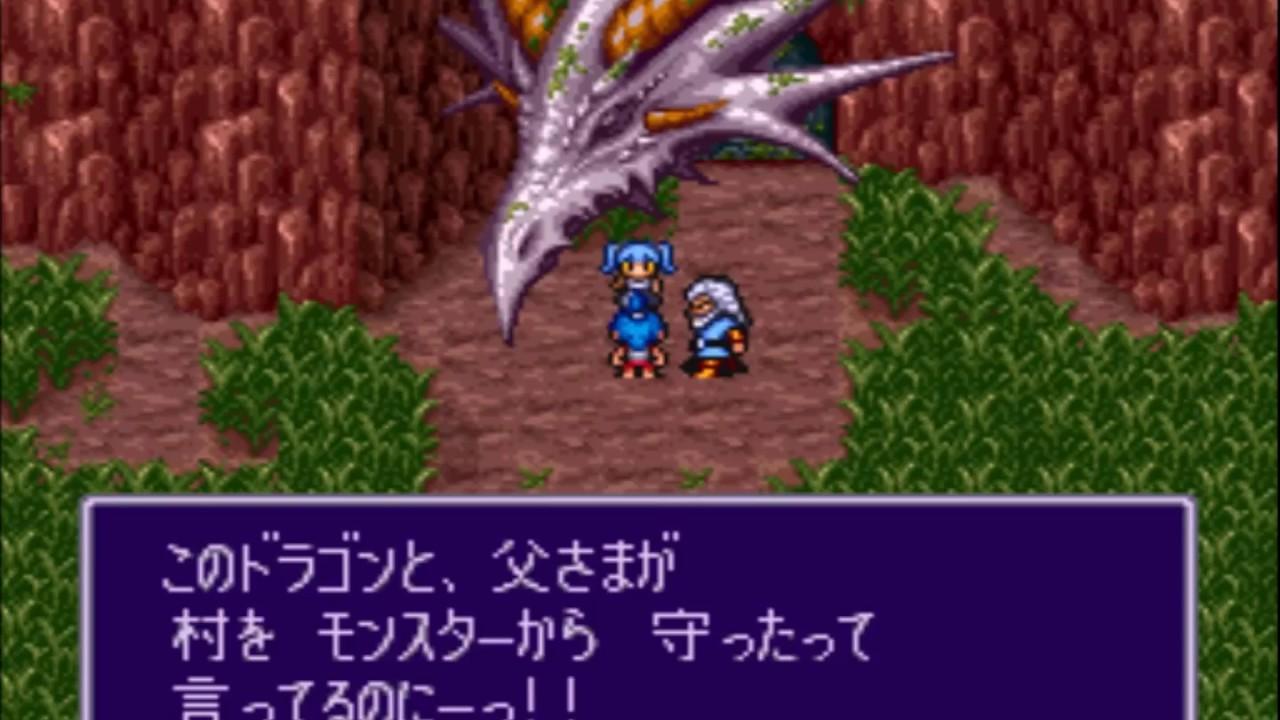 『ブレスオブファイア2』とかいう隠れた最高傑作RPG