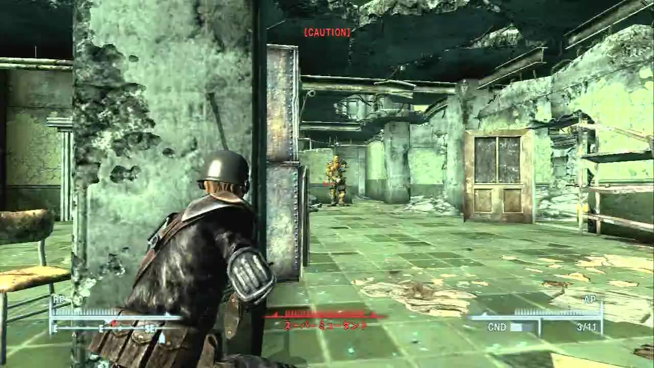 『Fallout3』とかいうホラーゲームwww