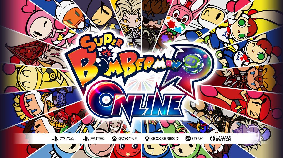 『スーパーボンバーマンRオンライン』評価・感想まとめ【Switch/PS4/XOne】