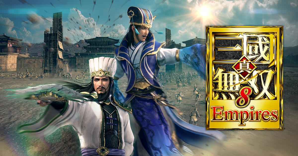 【悲報】『真・三國無双8 Empires』発売延期