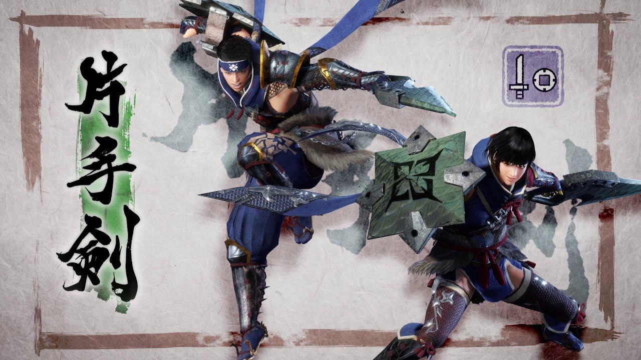 【悲報】モンハンライズ不人気武器『ランス』『操虫棍』『片手剣』の3つになってしまう