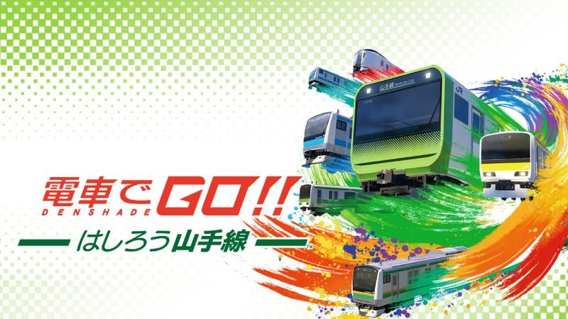【売上】Switch『電車でGO!! はしろう山手線』初週2万4393本