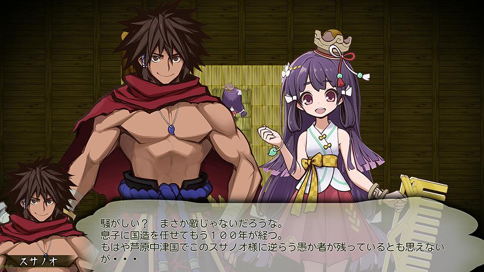 Switch『スサノオ 日本神話RPG』発売日が7月22日に決定!PS4版はキャンセル?
