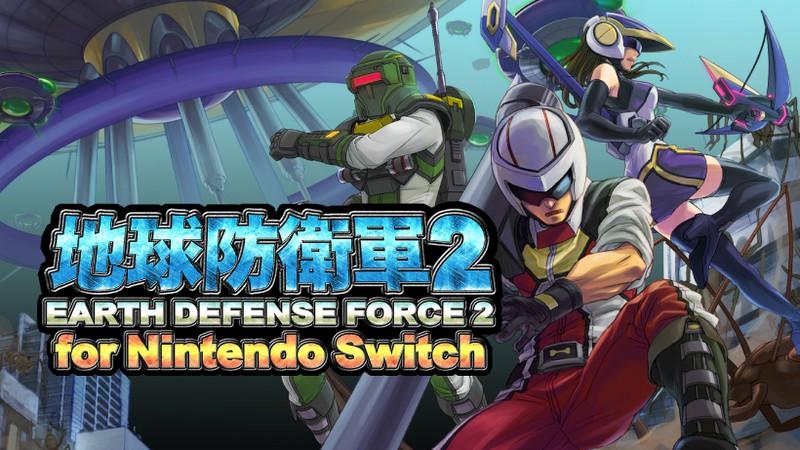 Switch版『地球防衛軍2』7月15日に発売、『地球防衛軍3』が2021年秋に発売決定!