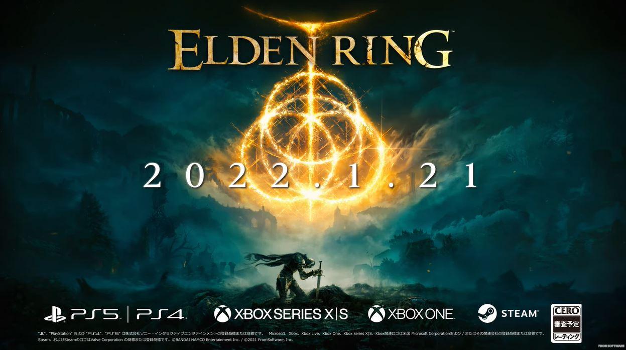【エルデンリング】プロローグがかっこよすぎる「エルデの王となるがよい」