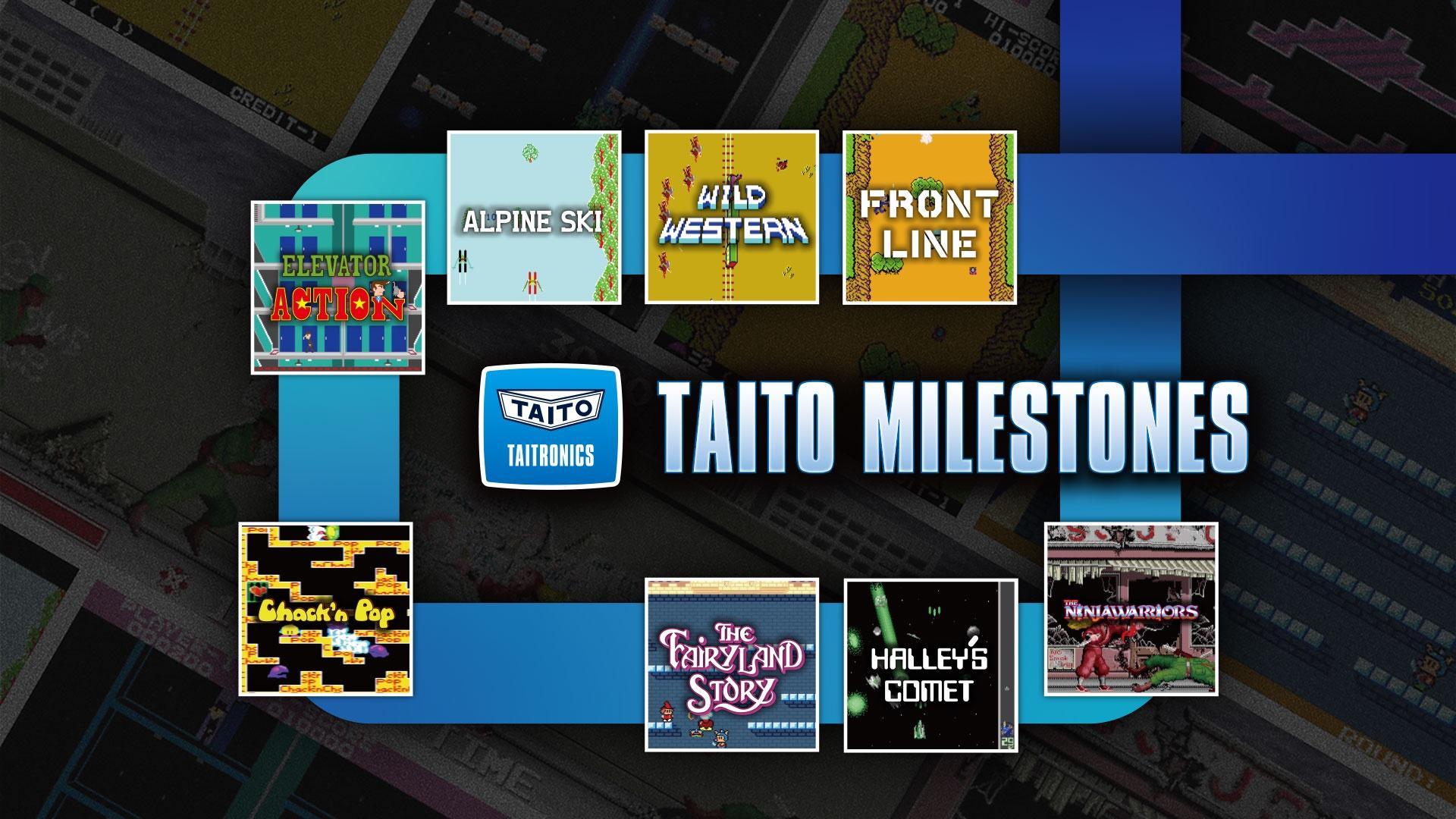 『タイトーマイルストーン』Switchにて2022年2月発売決定