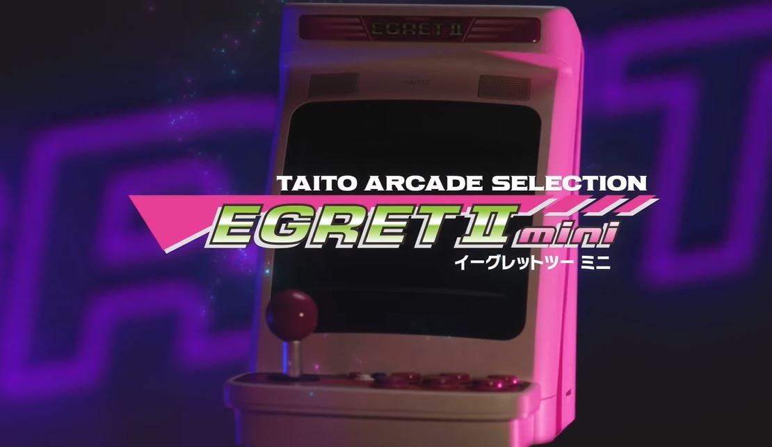 タイトー『EGRETII mini(イーグレットツー ミニ)』2022年3月2日発売決定!