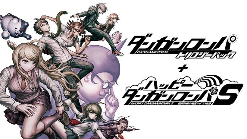 Switch『ダンガンロンパ トリロジーパック + ハッピーダンガンロンパS』が11月4日に発売決定!