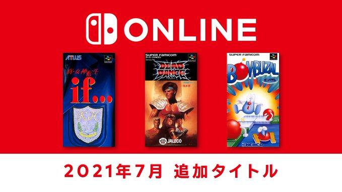 Switch Onlineスーパーファミコンに『真・女神転生if…』など3タイトルが追加