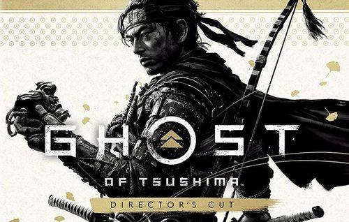 【売上】『ゴーストオブツシマ ディレクターズカット』PS5版1万3745本、PS4版1万224本