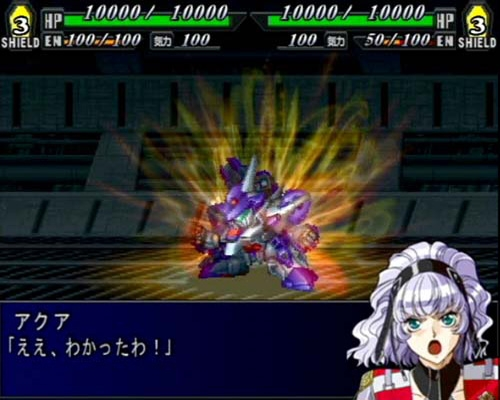 【朗報】スーパーロボット大戦MX、面白い