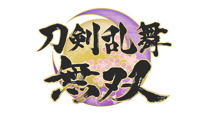『刀剣乱舞無双』がSwitchで発売決定!