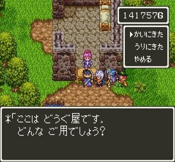 さくまあきら「堀井雄二は凄い!」ワイ「どこが?」さくま「彼はアイテムを買う店を道具屋と名付けた」