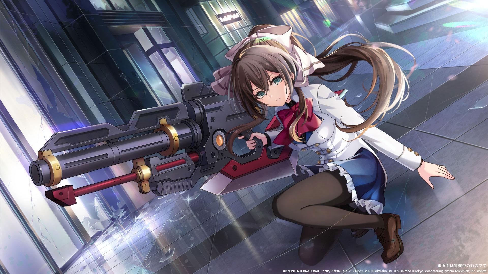 なんでオタクって「女の子が巨大な武器を手に戦っている」みたいなシチュエーション好きなの?