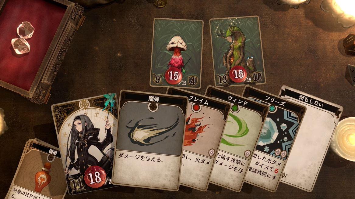 【朗報】スクエニ新作TRPG『ドラゴンの島』が面白い