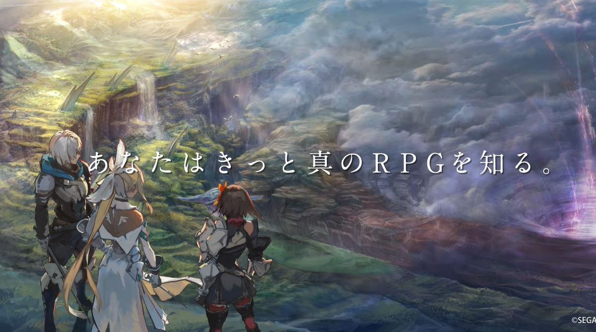 SEGA、全てを過去にする超大作新作RPGを発表「あなたはきっと真のRPGを知る。」