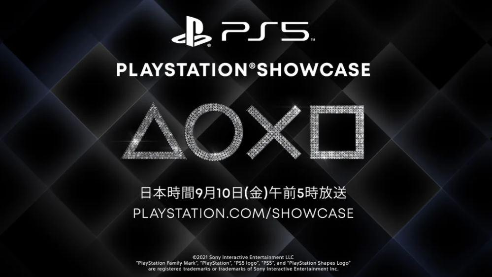 【朗報】『PlayStation Showcase2021』が9月10日午前5時より放送決定!