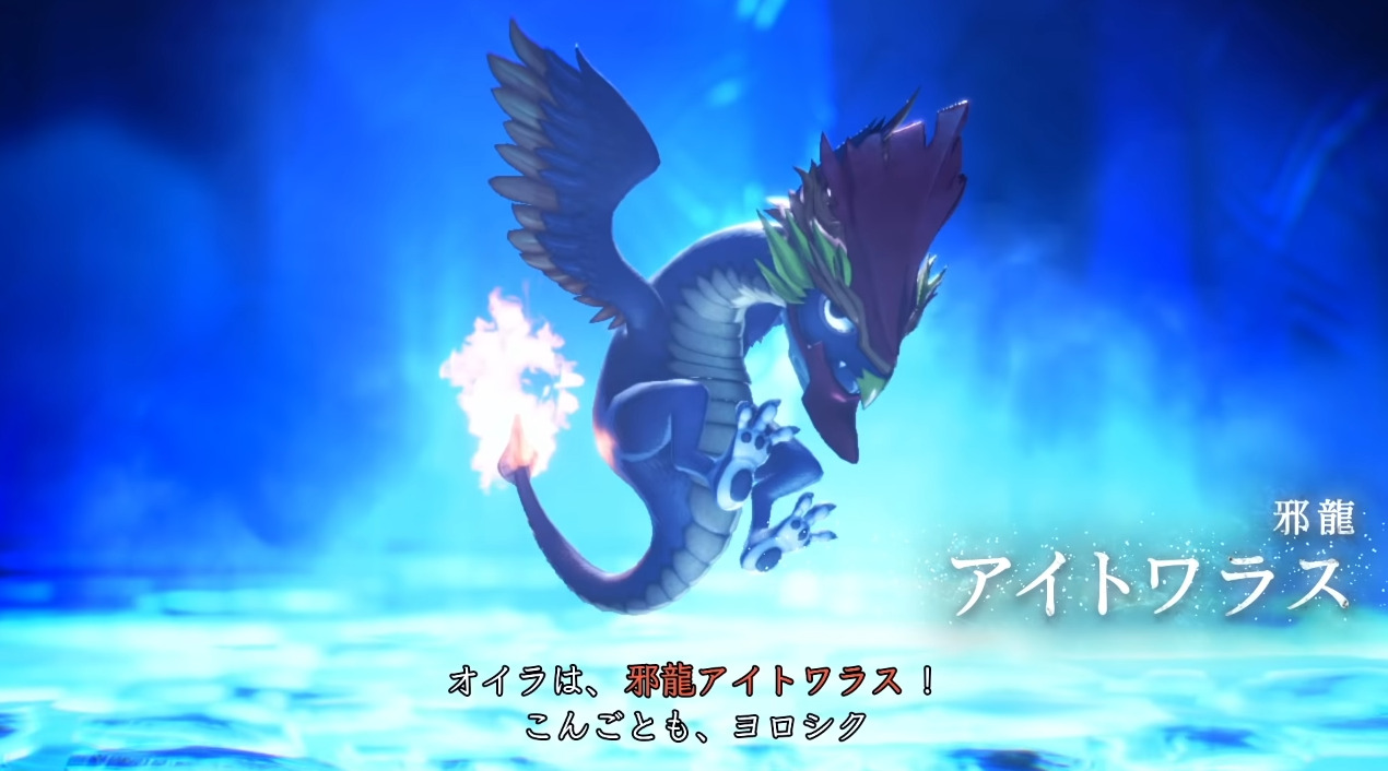 【画像】女神転生5、ポケモンみたいな新悪魔を出す