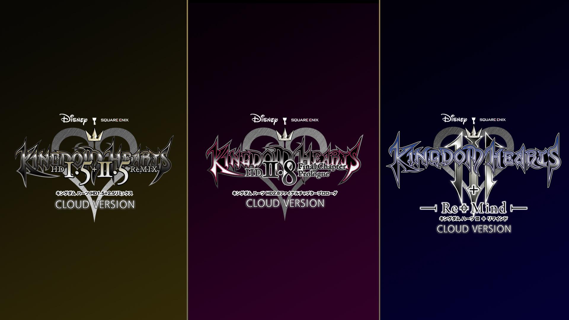 『キングダムハーツ』シリーズ3作品がSwitchで発売決定